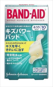 Band‐Aid Power Pad Standard