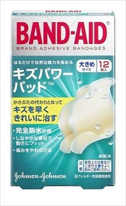 Band‐Aid Power Pad Larger 2 Pcs