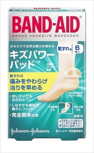Band‐Aid Power Pad Shoe