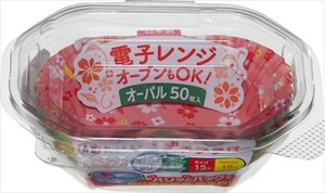 Bento Cup Petit Flower Oval
