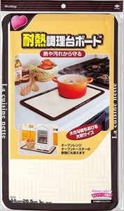 Heat-Resistant Cooking Board