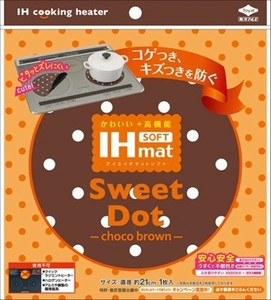 IH Mat SOFT Dot Chocolate Brown