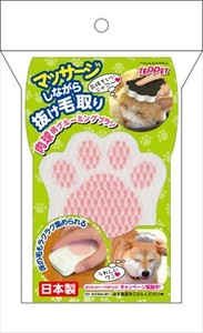 Cat Paw Grooming Brush