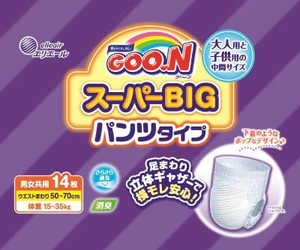 GOO.N Super Big Pants Type