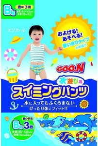 GOO.N Pants Big 3 Pcs