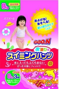 GOO.N Pants Big For Girl