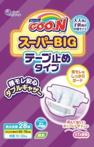 GOO.N Super Big Tape Type