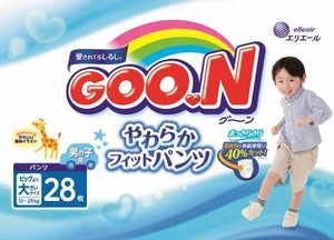 GOO.N Goon Soft Fit Pants 28 Pcs Boys