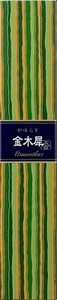 Kayuragi Incense Stick Stick Fragrant olive 40 Pcs