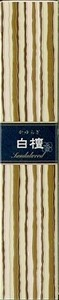 Kayuragi Incense Stick Sandalwood Incense