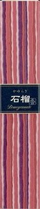 Kayuragi Incense Stick Stick 40 Pcs