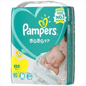 Pampers Tape Newborn Diapers
