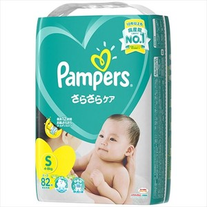 Pampers Tape Size S Diapers