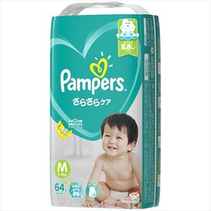 Pampers Tape Size M Diapers