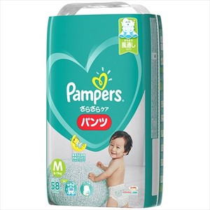 Pampers Pants Size M Diapers