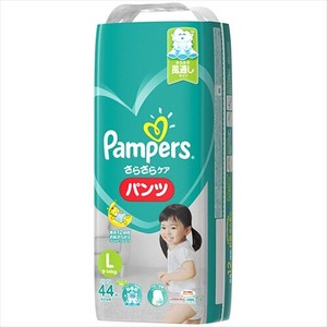 Pampers Pants Size L Diapers
