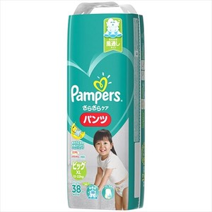 Pampers Pants Super Big Diapers