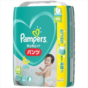 Pampers Pants Ultra Jumbo Size M Diapers