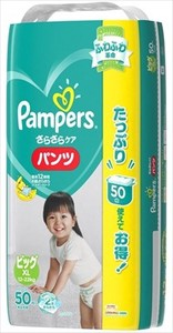 Pampers Pants Ultra Jumbo Big Diapers