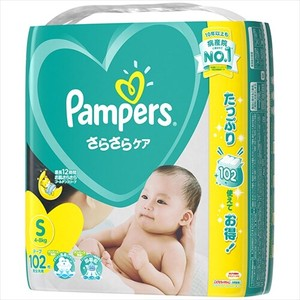 Pampers Tape Ultra Jumbo Size S Diapers