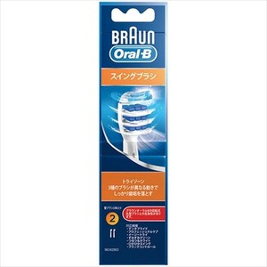 Brown Oralb Brush
