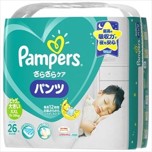 Pampers Pants Lager Than Big Size Diapers