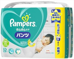 Pampers Pants Ultra Jumbo Lager Than Big Size Diapers