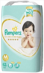 Pampers First Time Ultra Jumbo Diapers