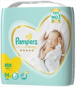 Pampers First Time Ultra Jumbo Newborn Diapers