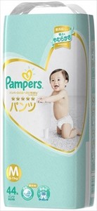 Pampers First Time Pants Super Diapers