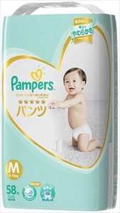 Pampers First Time Pants Ultra Jumbo Diapers
