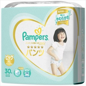 Pampers First Time Pants Super Big Diapers