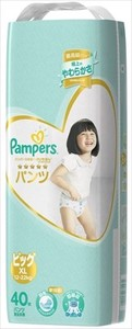 Pampers First Time Pants Ultra Jumbo Big Diapers