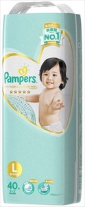 Pampers First Time Super Diapers