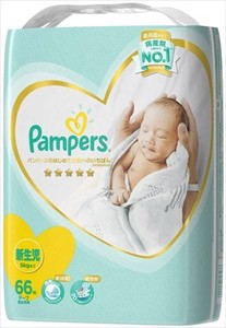 Pampers First Time Super Newborn Diapers