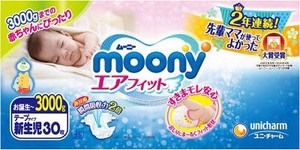 Moony Fit Newborn Smallish 30 Pcs