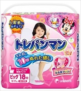 Training Pants Girl Big 18 Pcs