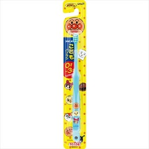 LION Children Toothbrush