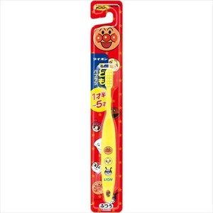 LION Children Toothbrush 1 Pc