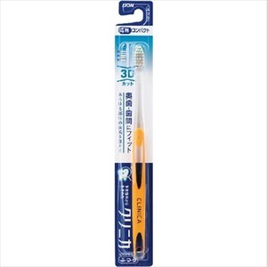 Clinica Toothbrush Cut Standard 1 Pc