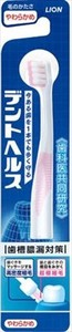 Dental Health ToothBrush Soft
