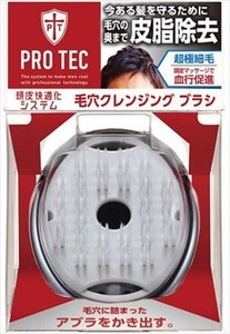 PRO Washing Brush Type