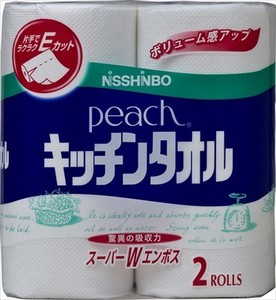 Peach Kitchen Towel Cut