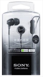 Smartphone Headphone