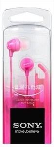 Headphone Pink