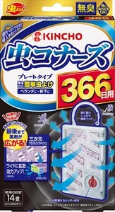 虫コナーズプレートタイプ366日無臭 N 【 殺虫剤・虫よけ 】