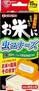 """KINCHO MUSHIKONAZU"" Bug Repellent for Rice Stocker Type"