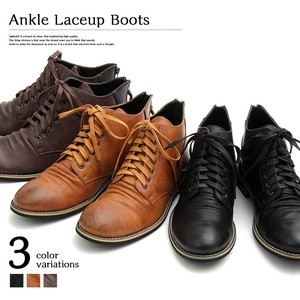 Ankle Lace Boots Business Casual
