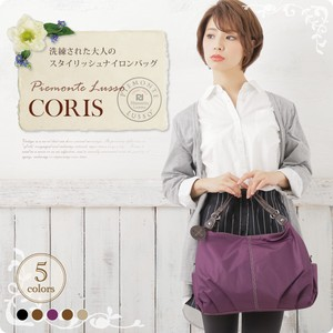 Nylon Twill Worn Across Chest Shoulder Mother Bag Way Bag