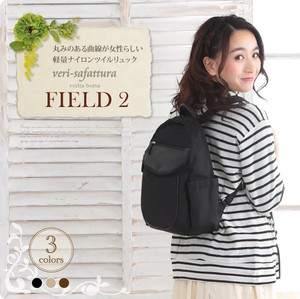 Nylon Twill Authentic A Little Larger Backpack